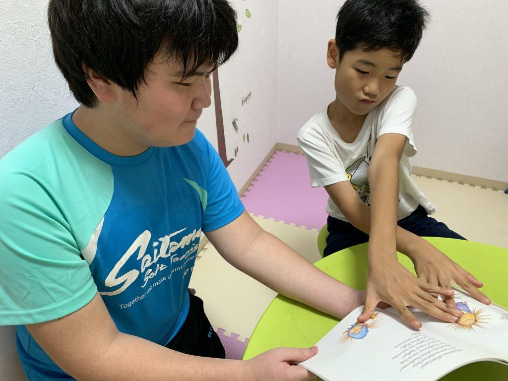 民間学童保育室 Afterschool
