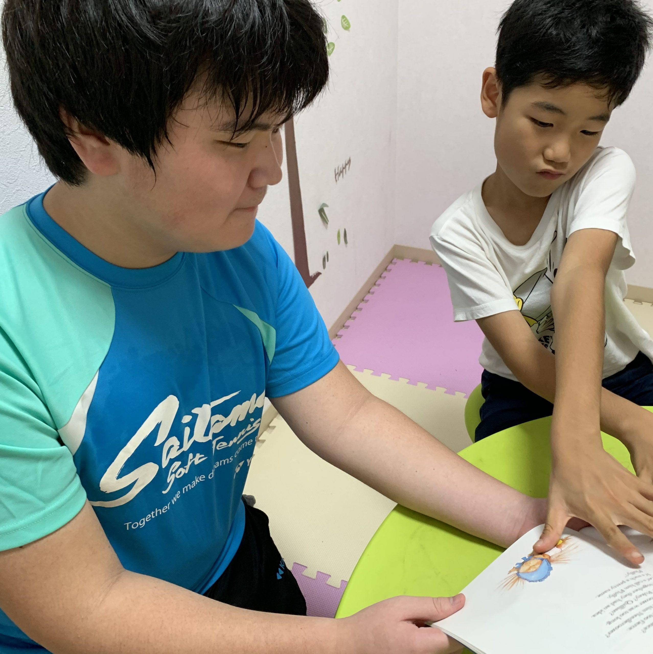民間学童保育室AfterSchool